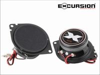 70mm speaker dual cone